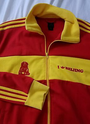 LIMITED EDITION Beijing Adidas Brand Logo Zip Up Jacket Mens XL 2008 Olympics
