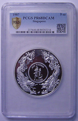 Singapore 5 Ounces 1987 Silver PCGS PR68DCAM 5oz First Aeroplane Flight Mtg:650