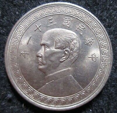1943 (Y32) China, Republic of, 50 Cents, 1/2 Yuan Uncirculated