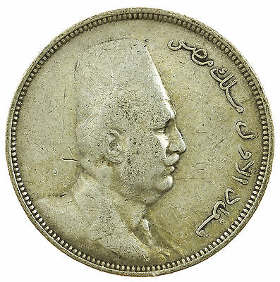 Egypt, 5 Piastres, Middle East, Silver, Ah1341, 1923 H