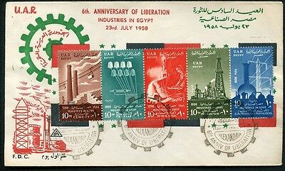 EGYPT FDC Industries 1958