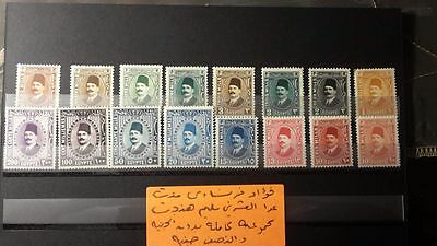Egypt Full Set -Mh- With Out 1 Pound , 50 Pt & 20 Mill