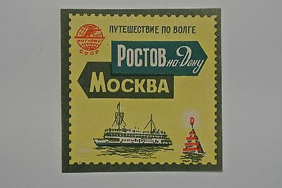 Vintage Moscow Russia USSR Cruise Ship Luggage Label Decal Graphic