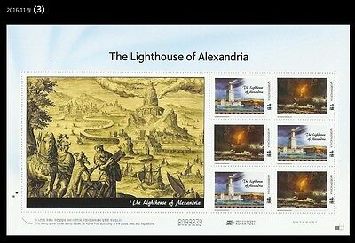 Lighthouse,The Lighthouse of Alexandria,First Lighthouse, Korea Stamp Sheet