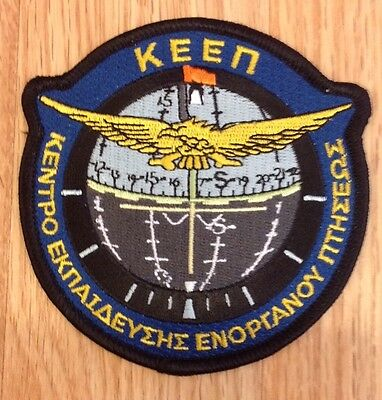 Hellenic Airforce KEEΠ  patch