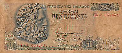 Greece banknote 50 drachmai from 1978.