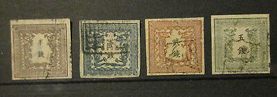 Old 1872 Japan Stamps Used On Piece