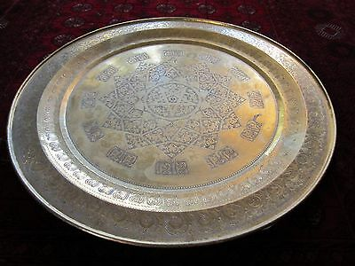 """Gorgeous Antique Persian Islamic Engraved Copper Tray 38"""" / 97cm/ 14lbs"""