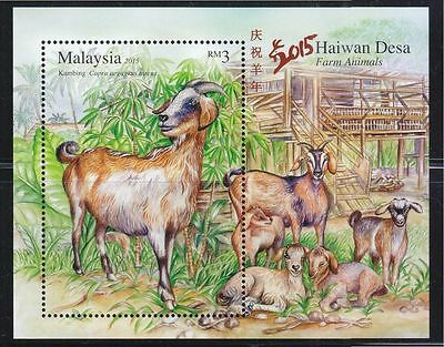 Malaysia 2015 Farm Aniamls (Year Of Goat) Souvenir Sheet Of 1 Stamp In Mint Mnh