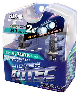 MTEC H1 12v 55w Cosmos Blue Xenon Effect Upgrade Bulbs (Twin Pack)