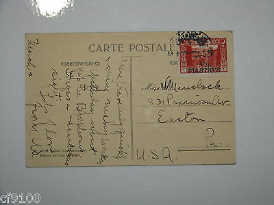 Turkey Ottoman Empire Early 1920's Postcard Stamp #602 Constantinople