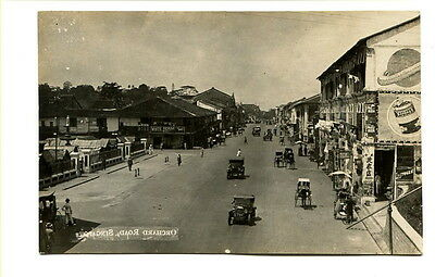 """Singapore early 20th Century unused photographic Post Card """"Orchard Road"""" ERROR!"""