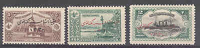 Turkey 1914 overprinted 5pa, 10pa. and 2pi. fine mint. Michel 252,253 and 256