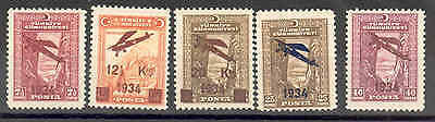 Turkey 1934 AIR set of 5 fine mint stamps, three values unmounted Michel 980-984
