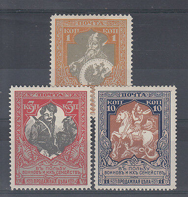 Russia 1914 A Nice Mint Later Printing White Paper War Charity Set SG? Mi?
