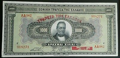 GREECE _ 1,000 drachma banknote _ 1926 _ p100 _ aef