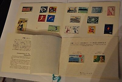 Timbres Japon 1958