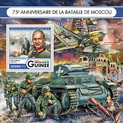 Guinea 2016 MNH WWII WW2 Battle of Moscow 1v S/S Guderian Tanks Aviation Stamps