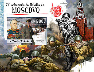 Sao Tome & Principe 2016 MNH WWII WW2 Battle of Moscow 1v S/S Zhukov Stamps