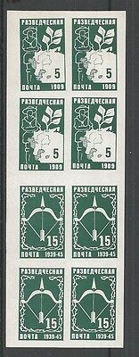 1959 Russia Boy Scout Golden Anniversary labels block