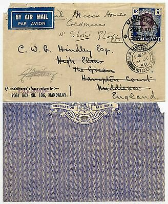 BURMA 1940 AIRMAIL FRONT PRINTED HOPKINS MANDALAY to HAMPTON COURT REDIRECTED