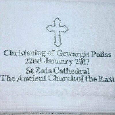 Christening Towel Traditional cross doves bath towel size
