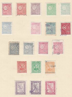 Paraguay 1922 - 42   2Pages  Various Values  Part Sets  Mh & Used