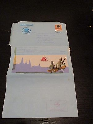 AEROGRAMME THAILAND used in trade correspondence Postal stationery printed stamp