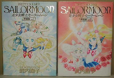 Sailor Moon OOP Art Book Vol,1 & 2 Set 1st/FE Naoko Takeuchi 1994 Very Rare