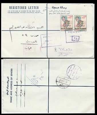 IRAQ , Iraqi  Cover Sent To Jordan in 1998 with Saddam Stamps &  Sensor Cancel