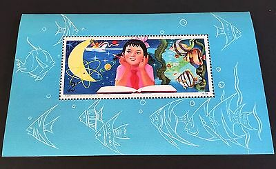China Wc_m13, 1979 T41M SC1518 MNH Science Childhood Sheet , good ok see