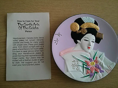 Fabulous moulded Gentle Arts of the Geisha plate no. 1 Art of Flower Arranging