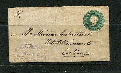 India 1887 Ppe Qv Embossed Stamp Cover Cds Vellore Half Anna
