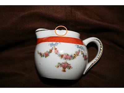 Vintage small jug - decorated with floral 'swags'