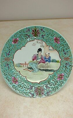 "Chinese Hand Painted 7"" Porcelain Plate Cloisonne Design"