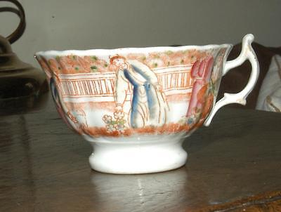 Pretty English Teacup with Chinese Design Possibly Newhall Early 19thC
