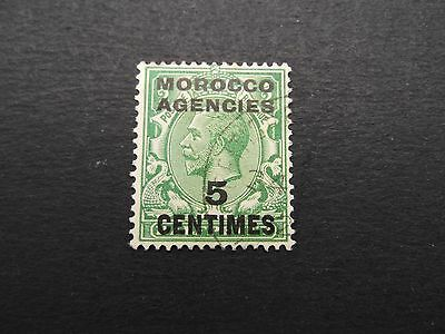 Morocco Agencies - George V 1925 Overprinted In French Currency Used