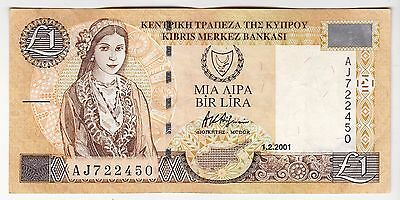 2001 Cyprus £1 Bank Note - Serial Number: Aj722450
