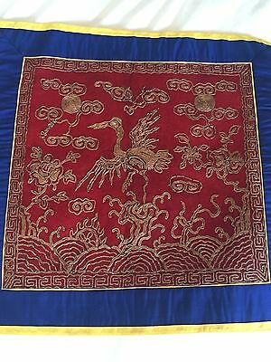 Antique Chinese Hand Embroidered Rank Badge Gold Thread Pheasant Red Textile