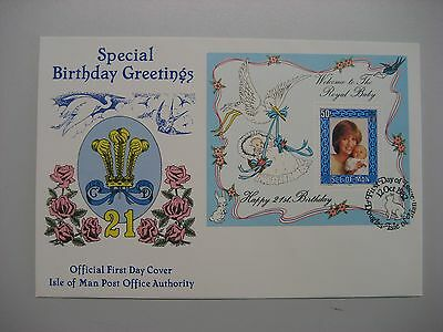 Isle of Man, Block 6, Prinzessin Diana + Prinz William auf FDC, SUPER-STARTPREIS