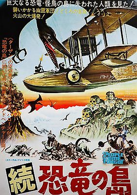 The People That Time Forgot 1977 Japanese Chirashi Mini Movie Poster B5