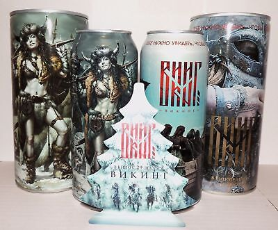 Faxe beer cans. New Series VIKING'S + Viking movie promo 1L + 500ml. 4pcs cans