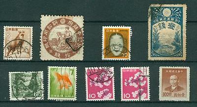 timbres   stamps asie  voir scans