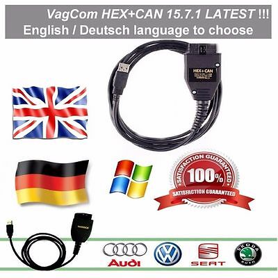 Vag Com v 15.7.1 ✔ HEX+CAN diagnostic cable with soft ✔ German or English