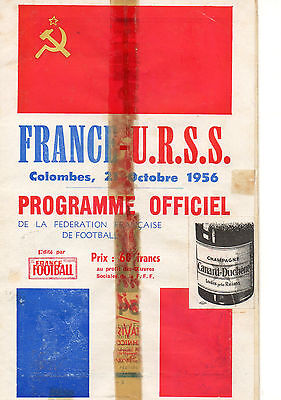FRANCE v USSR 21st OCTOBER 1956
