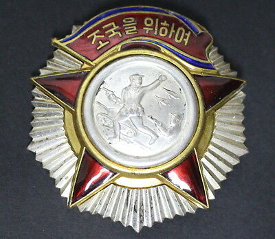 Korea Order of Freedom and Independence 2nd Class No. Badge Medal