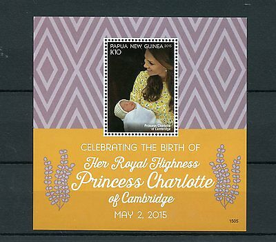 Papua New Guinea 2015 MNH Princess Charlotte Royal Baby 1v S/S Royalty Stamps