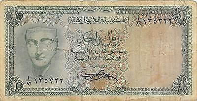 Yemen  1 Rial  ND. 1969 P 6a  circulated Banknote A10A