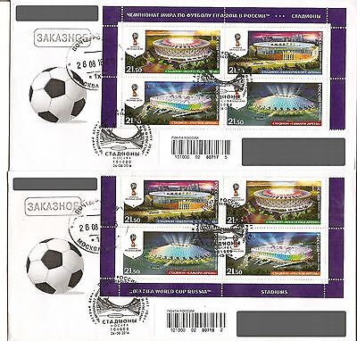 "NEW FDC + POST! August 26 2016 Stadium. ""The world Cup FIFA 2018 in Russia""."
