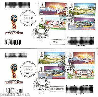 FDC 2015 Stadiums Russia USSR